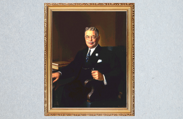 Portrait of William A. Schnader, in a frame.